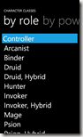 compendium-marketplace-screenshot-classes-byrole